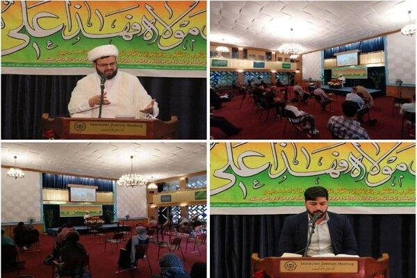 جشن عید غدیر خم در مراکز اسلامی دنیا برگزار شد