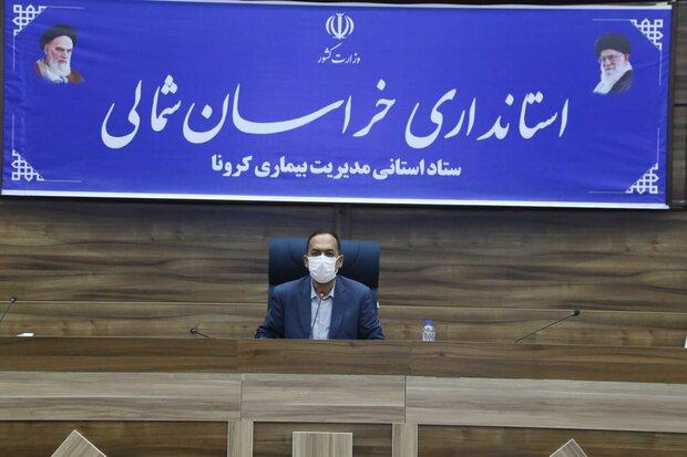 همجواری خراسان شمالی با مشهد احتمال شیوع کرونا را افزایش داده است