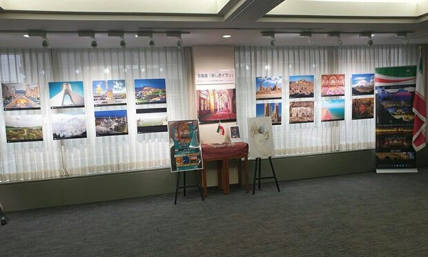 """""""Iran Cultural Month in Japan """" exhibition"""