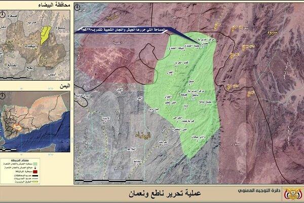 دستاوردهای عملیات نصر المبین در البیضاء یمن