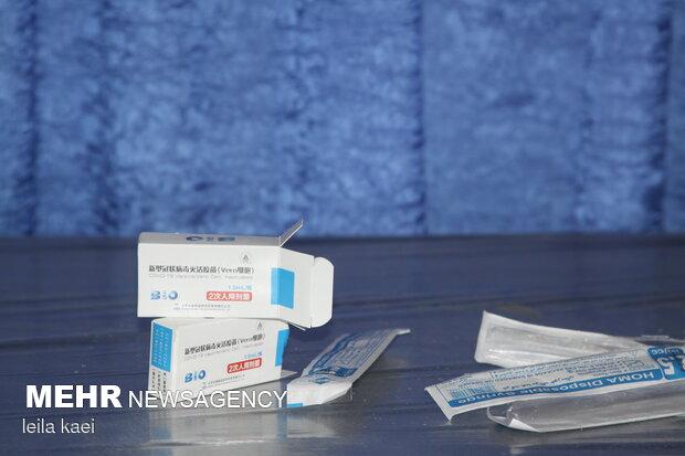 تزریق واکسن کرونا در ایلام