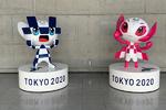 عروسک ویژه بازیهای المپیک سی و دوم بالاخره آفتابی شد