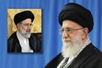 ایران کے نئے صدر کی تقرری کی تقریب بروز منگل 3 اگست کو منعقد ہوگی