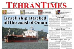 Front pages of Iran's English dailies on August 1