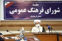 فضای فرهنگی سالم حق شهروندان کرمانشاهی است
