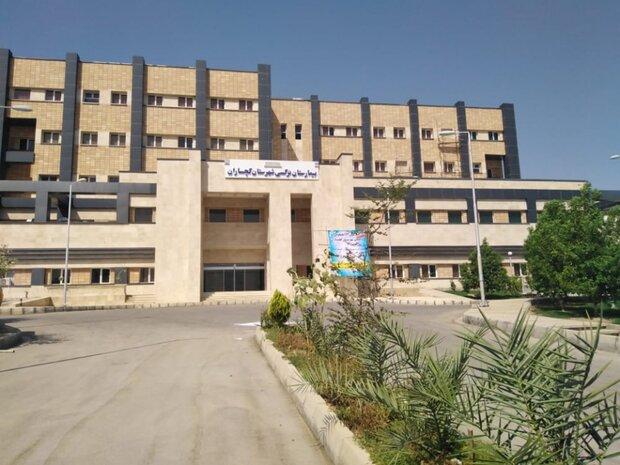 بیمارستان ۱۴۲ تختخوابی «نرگسی» گچساران افتتاح شد