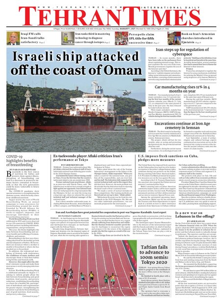 Tehran Times