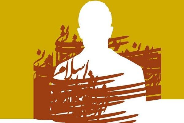 پیشنهادات مجمع پژوهشگاههای علوم انسانی-اسلامی به رئیسجمهور منتخب