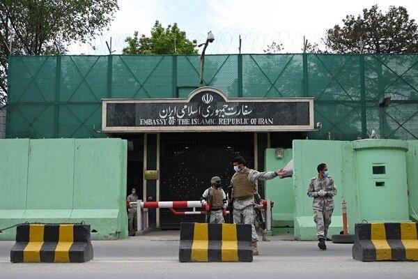 İran'dan Afganistan'a seyahat uyarısı