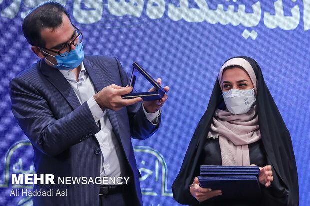 آئین اختتامیه نخستین جشنواره ملی سیاستگذاری