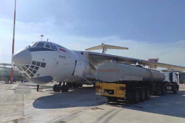 İran ekibi Muğla'da göreve başladı