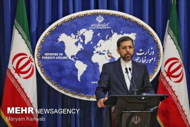 جزایر سهگانه در خلیج فارس، متعلق به ایران است