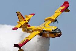 AB, Türkiye'ye 3 yangın söndürme uçağı gönderecek