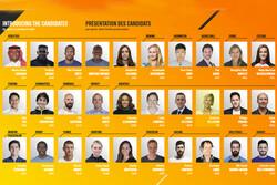 انتخاب ۴ عضو کمیسیون ورزشکاران IOC/ سعید معروف انتخاب نشد