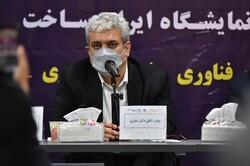 رویکرد مثبت گمرک به استفاده از اشعه ایکس کامیونی «ایران ساخت»