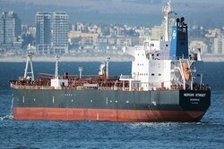 UK decision to blame Iran for ship attack premature reaction