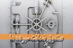 ابلاغ آییننامه میزان و نحوه دریافت حق عضویت صندوق ضمانت سپردهها