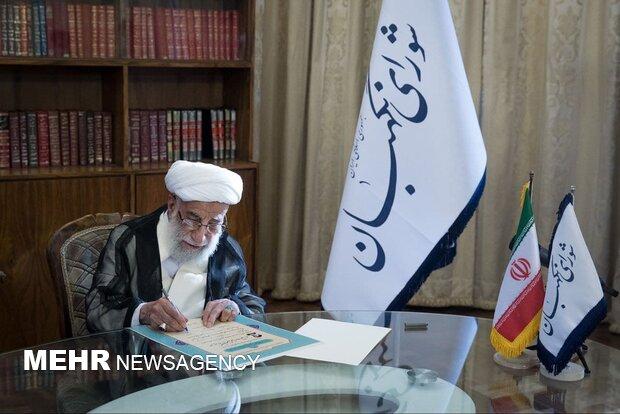 اعتبارنامه «سید ابراهیم رئیسی» امضا شد