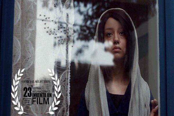 İran yapımı kısa film İtalya festivalinde yarışacak
