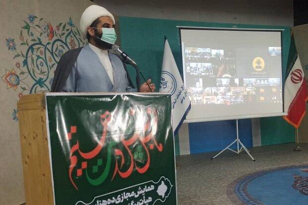 عزاداری محرم و صفر در استان بوشهر بارعایت پروتکلها برگزار میشود