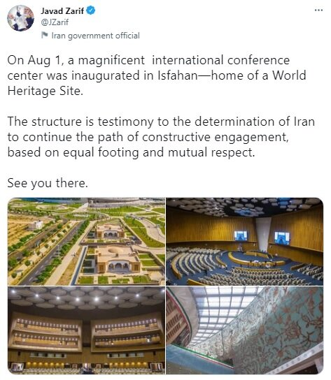 Zarif hails conf. center in Isfahan as sign of Iran intl. pic
