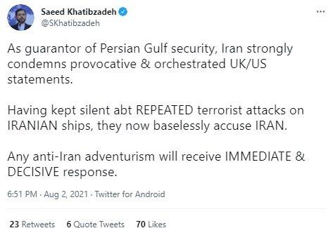 Any anti-Iran adventurism to receive swift, decisive answer