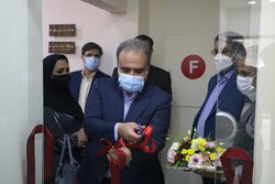 اولین مرکز «حامی» کشور در یزد راه اندازی شد