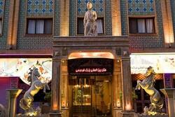 رزرو هتلهای ۴ ستاره تهران با بیشترین تخفیف
