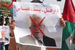 تظاهرات علیه محمود عباس در رام الله
