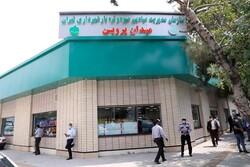 افتتاح تره بار پروین با حضور شهردار تهران