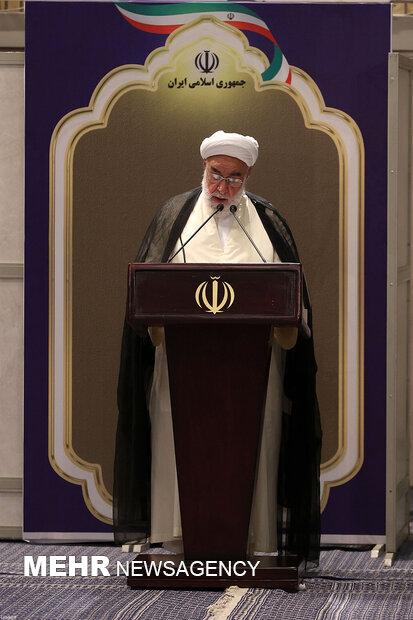 مراسم تنفیذ حکم سیزدهمین دوره ریاست جمهوری اسلامی ایران