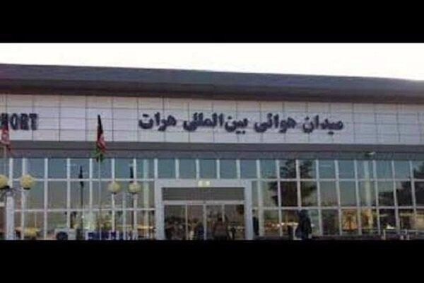 فرودگاه هرات با ۲ راکت هدف قرار گرفت/ لغو پروازها تا اطلاع ثانوی