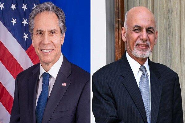 گفتگوی تلفنی بلینکن و اشرف غنی/ تاکید آمریکا بر حمایت از کابل!