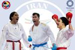 ملیپوشان کاراته رقبای خود را شناختند/ قرعه مناسب برای سنگین وزنها