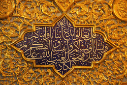 عید مباہلہ کا دن صادقین کی فتح اور اسلام کی سرافرازی و سربلندی کا دن ہے