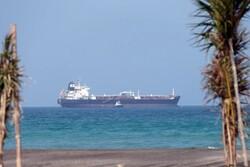 Tel Aviv, UK, US goals for attacking Israeli tanker