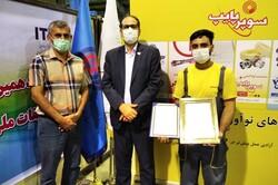 جوان بوشهری رتبه برتر مسابقات ملی مهارت کشوری را کسب کرد