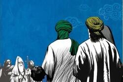 مباهله سندی جاودان بر حقانیت اسلام