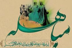 مباهله  از اعیاد مهم شیعه است/ وظیفه داریم با گرامیداشت این عید آن را از غربت خارج کنیم