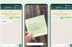 واتس اپ قابلیت «یک بار مشاهده» ویدئو و عکس را فعال می کند