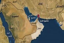 استقرار وحدات موساد السايبرية في الامارات لاخلال انظمة الملاحة في الخليج الفارسي