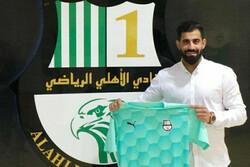 مدافع پرسپولیس رسما به تیم فوتبال الاهلی قطر پیوست