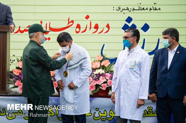 تقدیر از جواد فروغی در دانشگاه علوم پزشکی بقیه الله (عج)