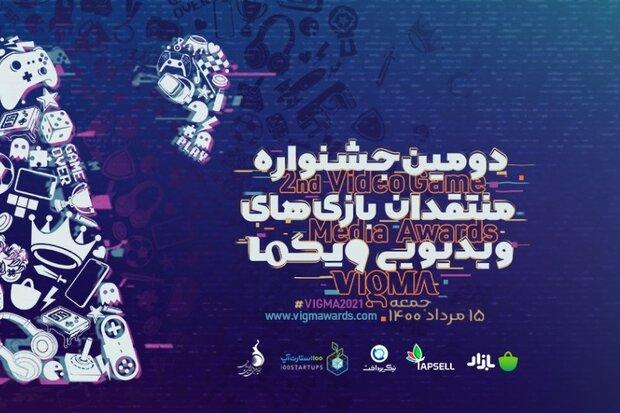 منتقدان بهترین بازیهای ایرانی را انتخاب میکنند