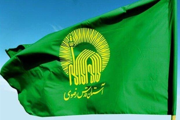 جشنهای زیر سایه خورشید در ۸۰ نقطه استان بوشهر برگزار شد