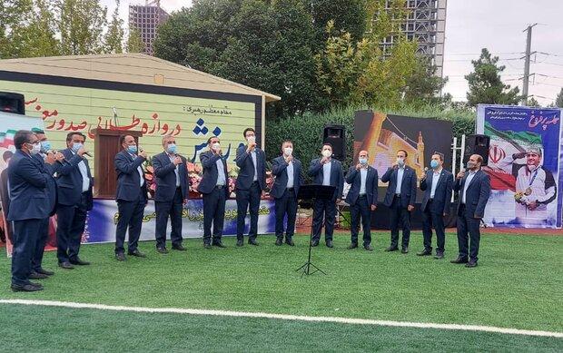 İran'da olimpiyat şampiyonu onurlandırıldı