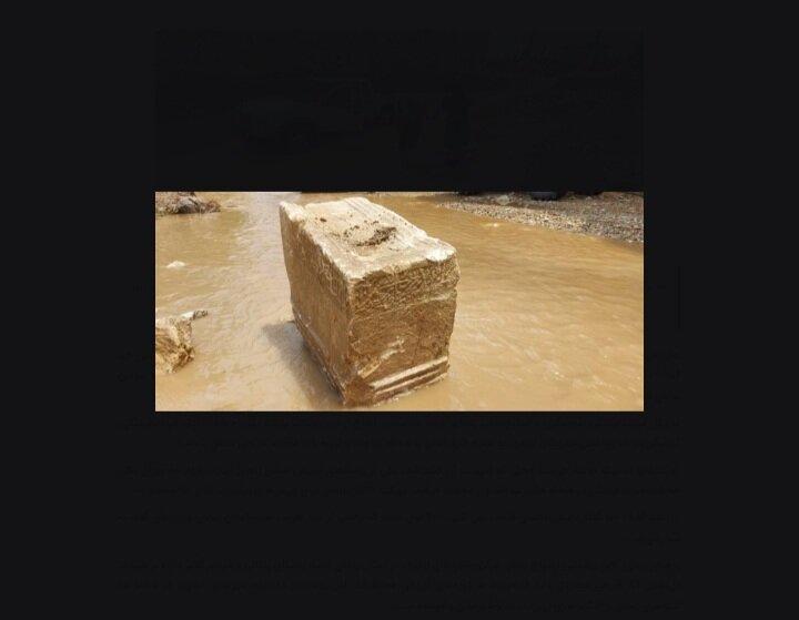 کشف کتیبه ۴۰۰ ساله در زنجان پس از سیلاب اخیر