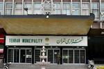 علی رضا زاکانی تہران کے میئر منتخب