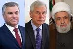 Dünya siyasi şahsiyetlerin yemin törenine katılmasının mesajı nedir?