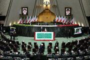 President Raeisi takes oath of office (+VIDEO)